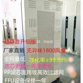 北京家用净化器