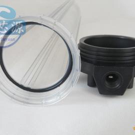 透明过滤器 管道前置过滤器 20寸透明过滤瓶