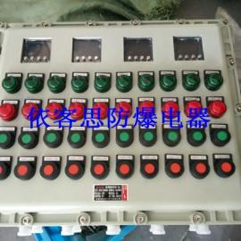 非标铝合金防爆仪表箱壳体厂家定制