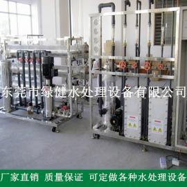 东莞绿健 EDI纯水设备