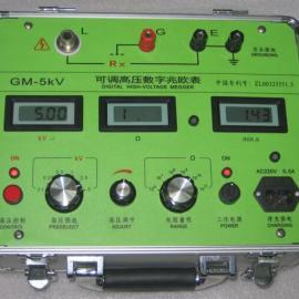 GM-5kV可�{高��底终�W表5000V
