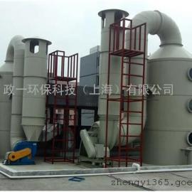 酸碱废气喷淋处理设备