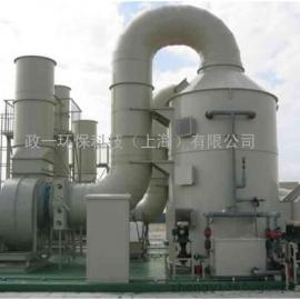 工业废气脱硫脱硝治理厂家