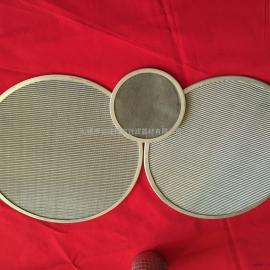 316L不锈钢筛网 广东不锈钢过滤网 优质不锈钢筛网