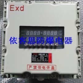 160*80防爆仪表箱生产厂商