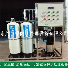 100L/H小型反渗透设备