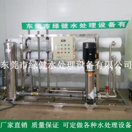 化工药剂配液用RO反渗透纯水设备