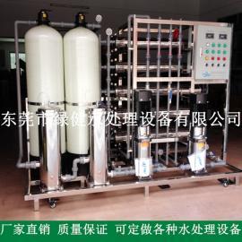 1吨双级纯水处理设备