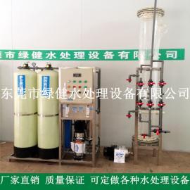 0.5T/H单级反渗透+混床超纯水装置