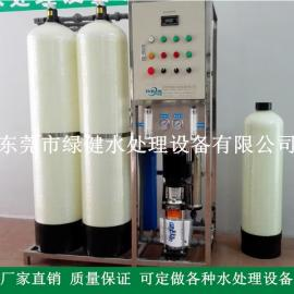 0.5t/h去离子水设备 产水电导率5us/cm