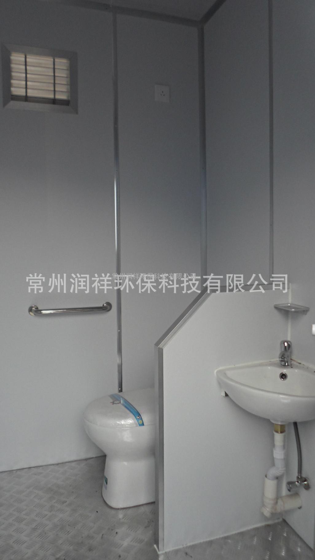 供应山东移动厕所 河南环保厕所 景区环保厕所 环保厕所厂家