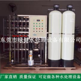 工业用全自动水处理设备