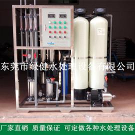 制药用0.25吨/小时二级ro反渗透纯水处理系统