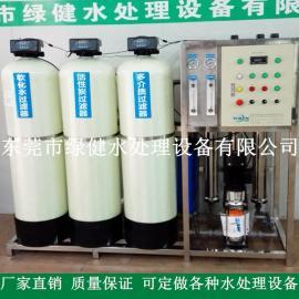 0.75t/h全自动ro纯水设备