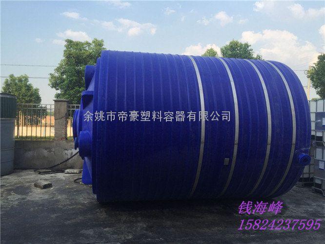 【厂家推荐】15立方圆柱水箱/15吨塑料水塔