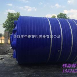 【生产厂家】用来装防腐液体的15吨塑料储罐