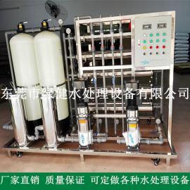 电子厂用1吨工业水处理反渗透设备 大型纯水制取设备
