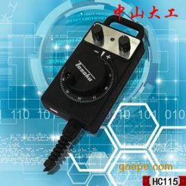 TOSOKU东侧电子手轮海天机床机床专用HC115