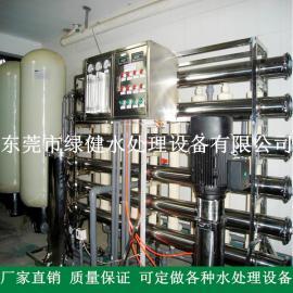 食品饮料用纯水设备 RO反渗透纯净水设备 大型水处理设备