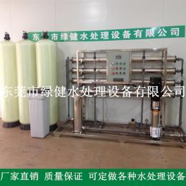 工业用纯净水反渗透设备 化工行业反渗透水处理设备