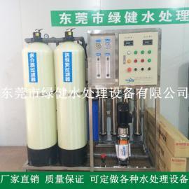 高效率高经济性反渗透系统水处理设备厂家 工业纯水机