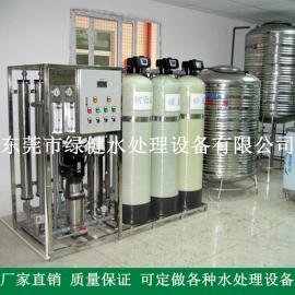 工业原水处理设备 纯净水处理设备 纯水RO反渗透设备