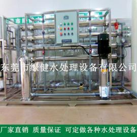 小型工业RO纯水设备 电子行业清洗用反渗透纯水机
