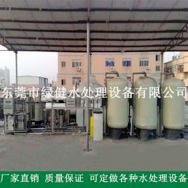 薄膜电池多晶铸锭超纯水设备,EDI超纯水系统 EDI装置