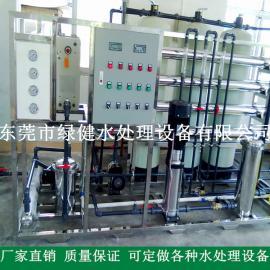 0.5吨/小时电子业用超纯水系统 反渗透+EDI高纯水装置