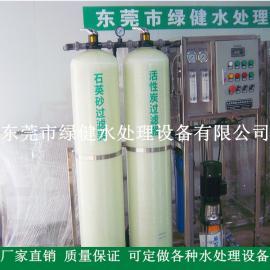 冷轧用水处理设备,工业反渗透设备 反渗透水处理系统