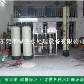 超纯水设备 水处理设备安装调试 去离子超纯水系统