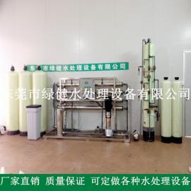 水钻饰品行业用去离子水设备,工业去离子水 水处理设备