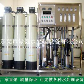 惠州反渗透纯水设备 电镀用纯水处理设备 工业纯水机