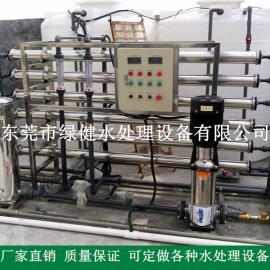 彩涂钢板用水处理设备 反渗透膜纯水机 ro工业纯水设备