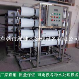 地下水反渗透纯净水设备 反渗透设备生产厂家