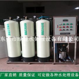 吉林离子交换设备,四川反渗透机价格报价 工业纯净水设备