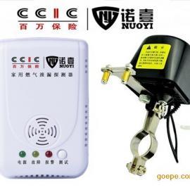 西宁市-燃气报警器 厨房燃气泄漏报警器厂家 优质产品