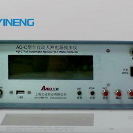 YN.AD-C型天然电场找水仪