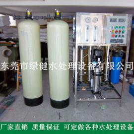 去离子水机设备生产销售厂家 洗手液生产用反渗透去离子水设备