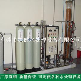 高纯水制取设备 工业用高纯水制取设备