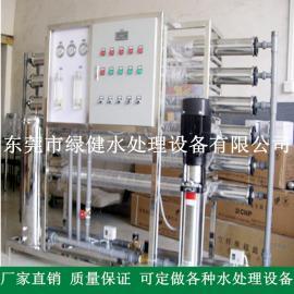 高纯水制取设备 中山电镀用反渗透纯水设备 工业纯水机