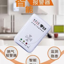 厨房天然气报警器 诺壹安防科技有限公司-天然气报警器厂家
