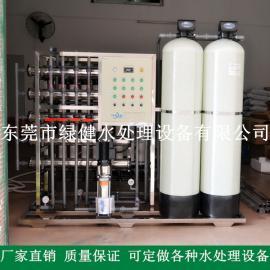 长沙高纯水制取设备 宁波净水处理设备 涂装用ro纯水设备