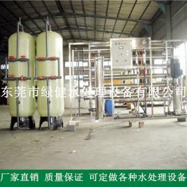 反渗透纯水装置 陶氏膜反渗透设备 工业水处理设备