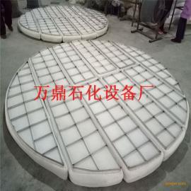 标准型、高效型、高穿型丝网除沫器