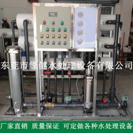 株州水处理设备厂家公司 湖南反渗透设备 工业纯水制取设备