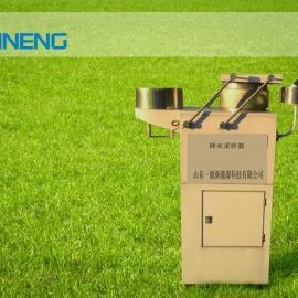 YN.PSC-Ⅰ型降水采样器