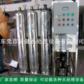 白酒勾兑用纯水设备 ro反渗透纯净水设备 不锈钢反渗透设备