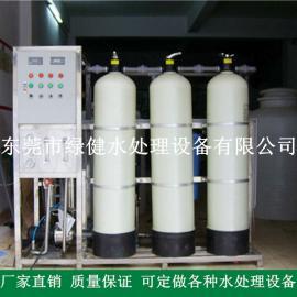 纯净水处理设备 单级双级反渗透设备
