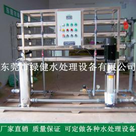 一体化反渗透装置直销 1吨反渗透设备价格 二级反渗透设备